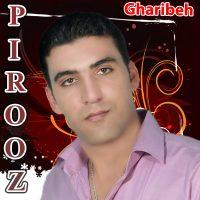 Pirooz-Gharibeh