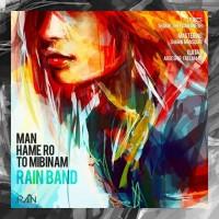 Rain-Band-Man-Hamaro-To-Mibinam
