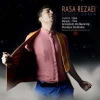 Rasa-Rezaei-Dooset-Daram