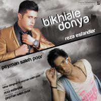 Reza-Esfandiar-Bikhiale-Donya