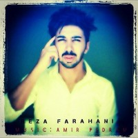 Reza-Farahani-Ashke-Man