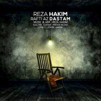 Reza-Hakim-Rafti-Az-Dastem