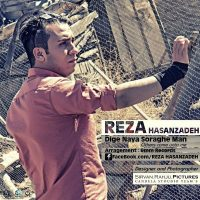 Reza-Hasan-Zadeh-Dige-Naya-Soraghe-Man