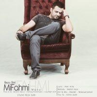 Reza-Shiri-Mifahmi-Mano
