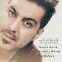 Saeed-Majidi-Ghesseye-Parvaz