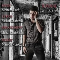 Saeed-Matini-Ravani