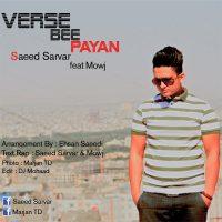 Saeed-Sarvar-Verse-Bee-Payan-(Ft-Mowj)