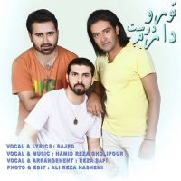 Sajed_Reza-Safi-Toro-Dooset-Daram-(Ft-Hamidreza-Ghol)