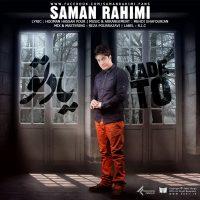 Saman-Rahimi-Yade-To