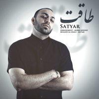 Satyar-Taghat
