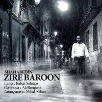 Shahabadin-Zire-Baroon