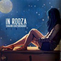 Shahin-Khosroabadi-In-Rooza-(Remix)