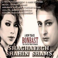 Shahin-Shams-Bonbast