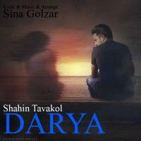 Shahin-Tavakol-Darya