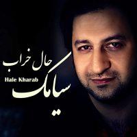Siamak-Fereidoun-Nejad-Hale-Kharab