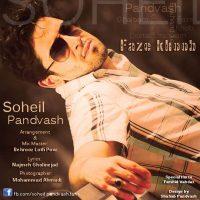 Soheil-Pandvash-Faze-Khoob