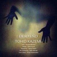 Tohid-Kazemi-Bonbast