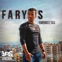 Yas-Faryas