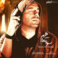 Yaser-Mahmoudi-Sooe-Tafahom
