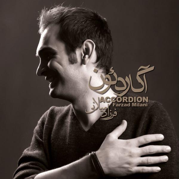 Farzad Milani - Mahour Improvisation