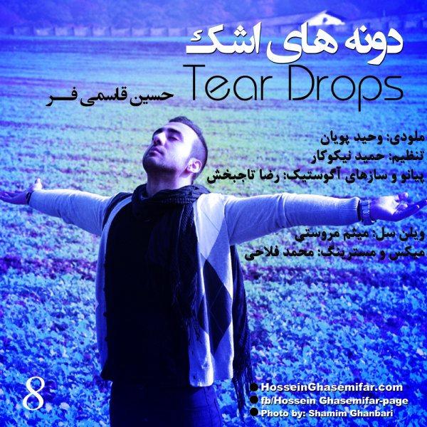Hossein Ghasemifar - Donehaye Ashk