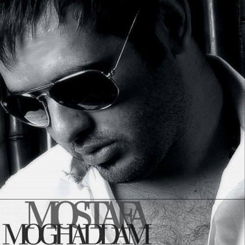 Mostafa Moghadam - Dige Base