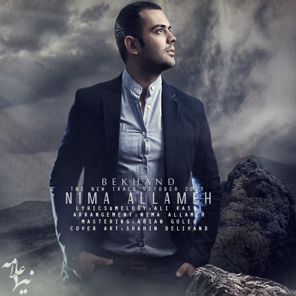 Nima Allameh - Bekhand
