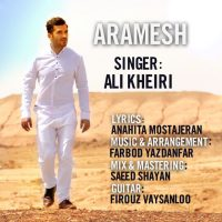 Ali-Kheiri-Aramesh