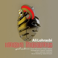 Ali-Lohrasbi-Ghalbe-Ahani