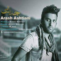 Arash-Ashtiani-Jodaee