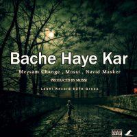 E3TA-Bache-Haye-Kaar