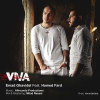 Emad-Ghavidel-Viva-(Ft-Hamed-Fard)