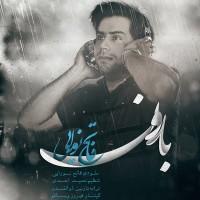 Fateh-Nooraee-Baroon