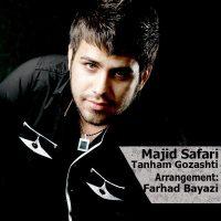 Majid-Safari-Tanham-Gozashti