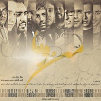 Mehdi-Yarrahi-Khoda-Be-Hamrat