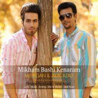 Mehrgan_Jalal-Azad-Mikham-Bashi-Kenaram