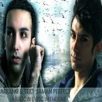 Mehryab-Shekast-(Ft-Saman-Perfect)