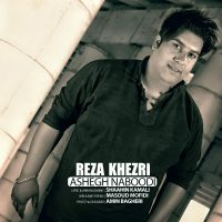 Reza-Khezri-Ashegh-Naboodi