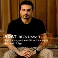 Reza-Navaei-Adat