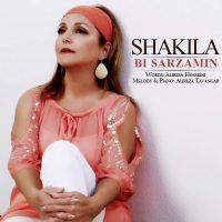 Shakila-Bi-Sarzamin