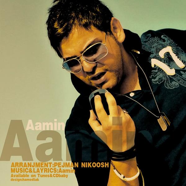 AaMin-Dige-Bargard