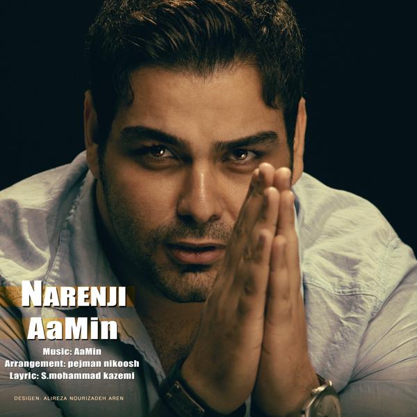 AaMin - Narenji