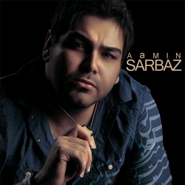 Aamin-Sarbaz