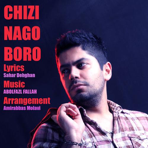 Abolfazl-Fallah-Chizi-Nagoo-Boro