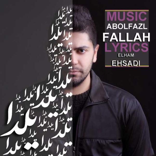 Abolfazl-Fallah-Yalda