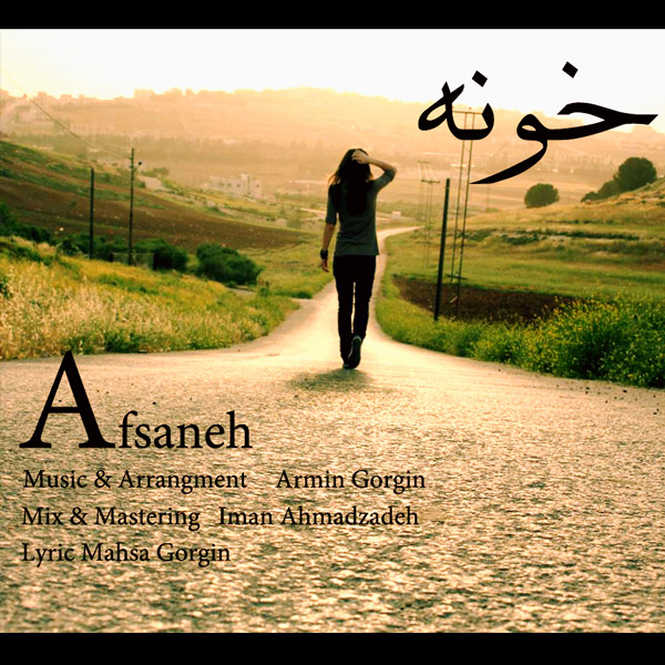 Afsaneh-Khooneh