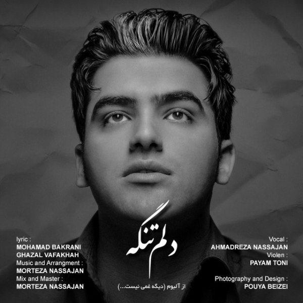 Ahmad-Reza-Nasajan-Delam-Tange