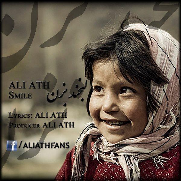 Ali-ATH-Labkhand-Bezan
