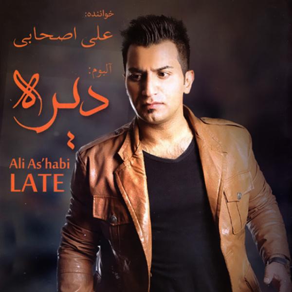 Ali-Ashabi-Akse-Yadegari