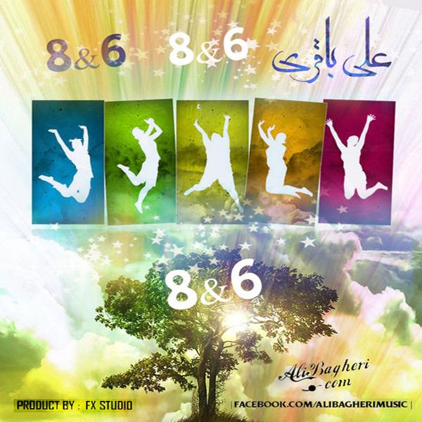 Ali-Bagheri-8-6